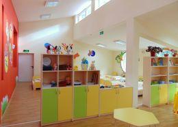 7 - Детска градина Слънце, град Габрово - ДГ Слънце - Габрово