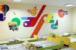 6 - Детска градина Слънце, град Габрово - ДГ Слънце - Габрово