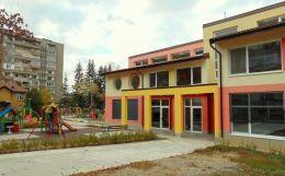 20 - Детска градина Слънце, град Габрово - ДГ Слънце - Габрово