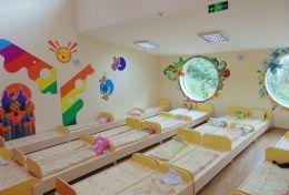 13 - Детска градина Слънце, град Габрово - ДГ Слънце - Габрово